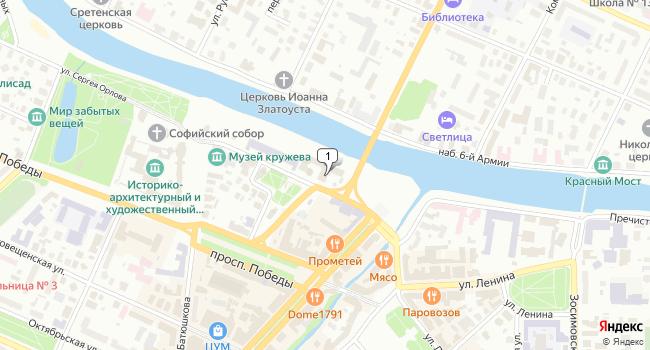 Арендовать офис 30 м<sup>2</sup> в Вологде по адресу Россия, Вологда, улица Сергея Орлова, 4