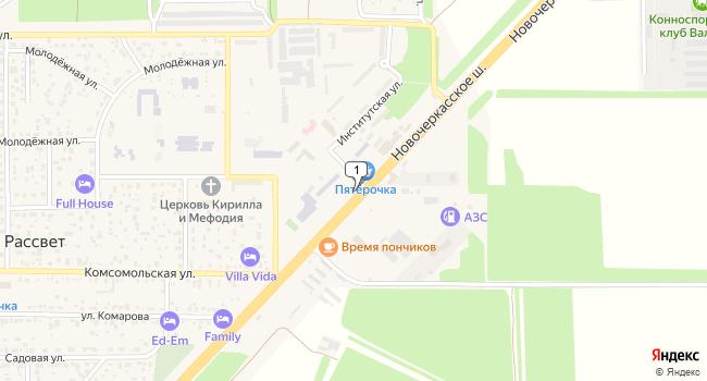 Арендовать коммерческую недвижимость 32 м<sup>2</sup> в Аксае по адресу Россия, Ростовская область, Аксайский район, поселок Рассвет, Институтская улица, 4А