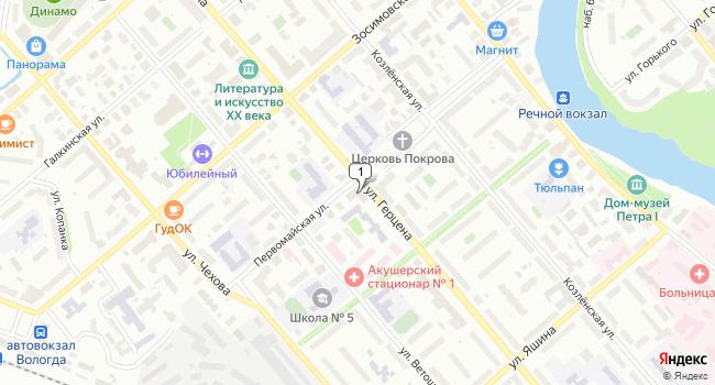 Арендовать офис 18 м<sup>2</sup> в Вологде по адресу Россия, Вологда, улица Герцена, 56