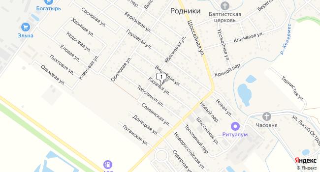 Купить торговую площадь 114 м<sup>2</sup> в Белореченске по адресу Россия, Краснодарский край, Белореченский район, поселок Родники, Казачья улица