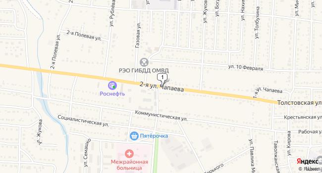 Купить офис 83.7 м<sup>2</sup> в Грязях по адресу Россия, Липецкая область, Грязи, 2-я улица Чапаева