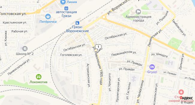 Арендовать торговую площадь 32 м<sup>2</sup> в Грязях по адресу Россия, Липецкая область, Грязи, улица Революции 1905 года, 17