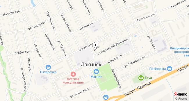 Купить производственное помещение 1312 м<sup>2</sup> в Лакинске по адресу Россия, Владимирская область, Собинский район, Лакинск, Красноармейская улица, 1а