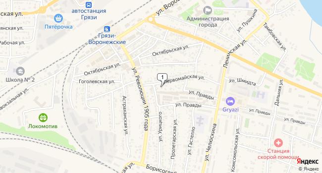 Арендовать торговую площадь 400 м<sup>2</sup> в Грязях по адресу Россия, Липецкая область, Грязи, Первомайская улица, 6