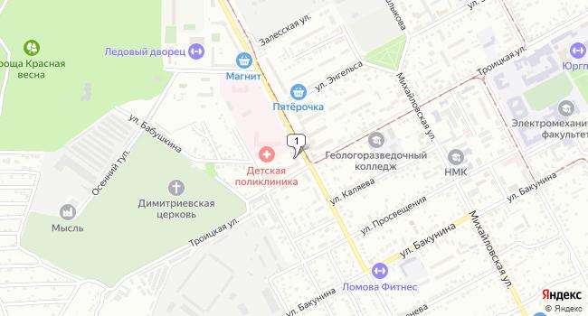 Арендовать торговую площадь 65 м<sup>2</sup> в Новочеркасске по адресу Россия, Ростовская область, Новочеркасск, Первомайская улица, 97