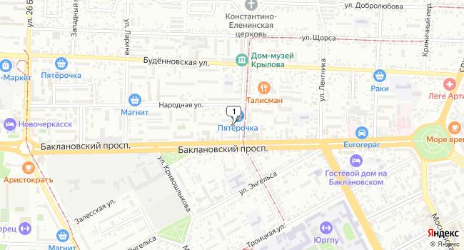 Арендовать торговую площадь 20 м<sup>2</sup> в Новочеркасске по адресу Россия, Ростовская область, Новочеркасск, улица Крылова, 3