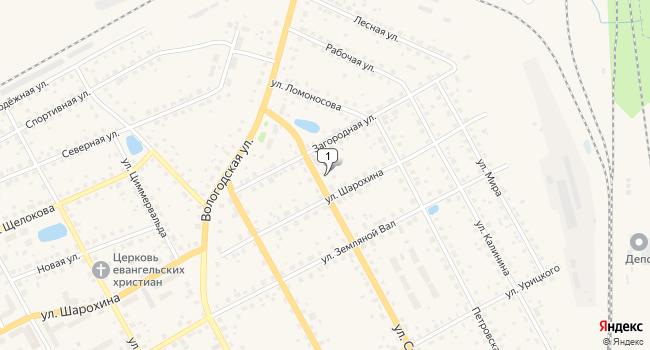 Купить коммерческую недвижимость 107 м<sup>2</sup> в Данилове по адресу Россия, Ярославская область, Данилов, улица Свободы, 61