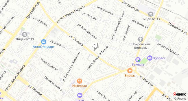 Купить коммерческую недвижимость 1500 м<sup>2</sup> в Шахтах по адресу Россия, Ростовская область, Шахты, 142