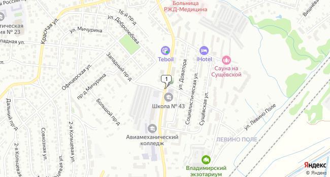 Арендовать офис 42 м<sup>2</sup> в Владимире по адресу Россия, Владимир, улица Диктора Левитана