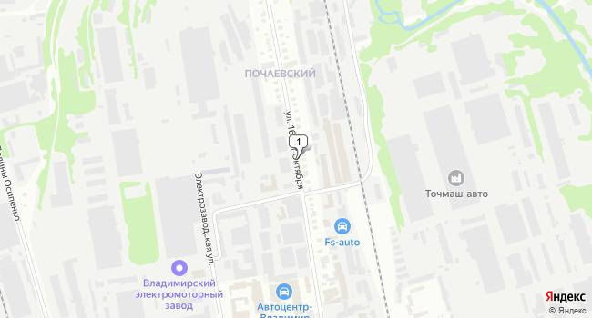 Арендовать офис 100 м<sup>2</sup> в Владимире по адресу Россия, Владимир, улица 16 лет Октября