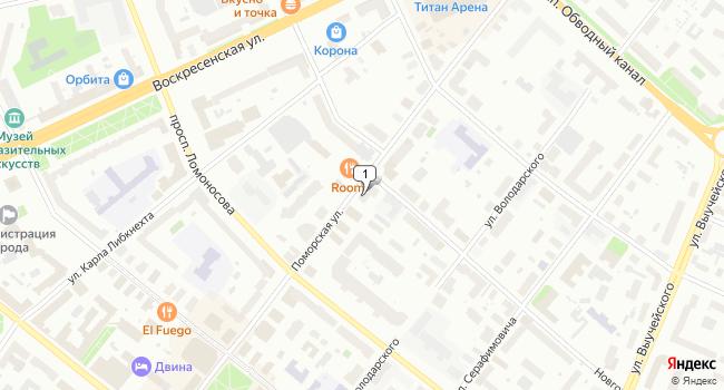 Арендовать торговую площадь 312 м<sup>2</sup> в Архангельске по адресу Россия, Архангельск, Поморская улица, 40