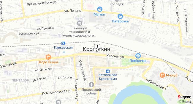 Купить коммерческую недвижимость 105 м<sup>2</sup> в Кропоткино по адресу Россия, Краснодарский край, Кавказский район, Кропоткин