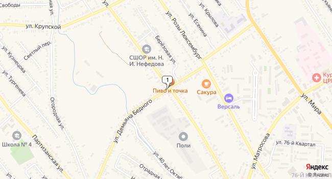 Купить офис 330 м<sup>2</sup> в Курганинске по адресу Россия, Краснодарский край, Курганинск, улица Демьяна Бедного