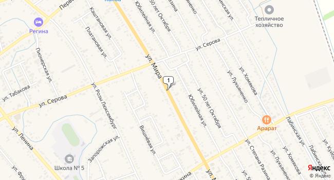Купить торговую площадь 170 м<sup>2</sup> в Курганинске по адресу Россия, Краснодарский край, Курганинск, улица Мира