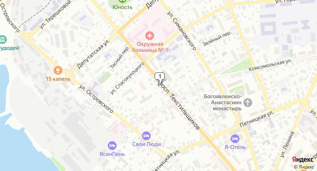 Арендовать офис 36 м<sup>2</sup> в Костроме по адресу Россия, Кострома, проспект Текстильщиков, 29
