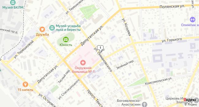 Арендовать офис 50 м<sup>2</sup> в Костроме по адресу Россия, Кострома, улица Симановского