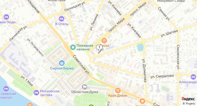 Арендовать торговую площадь 300 м<sup>2</sup> в Костроме по адресу Россия, Кострома, улица Шагова, 3