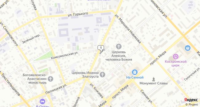 Арендовать коммерческую недвижимость 75 м<sup>2</sup> в Костроме по адресу Россия, Кострома, улица Ленина, 22