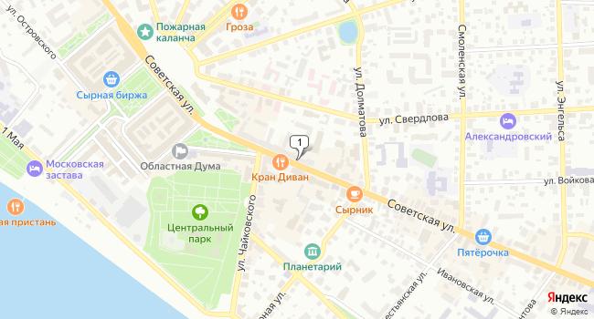 Арендовать офис 66 м<sup>2</sup> в Костроме по адресу Россия, Кострома, Советская улица, 19