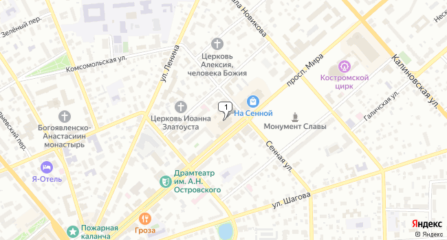 Купить офис 17 м<sup>2</sup> в Костроме по адресу Россия, Кострома, проспект Мира, 21