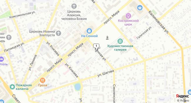 Арендовать офис 111 м<sup>2</sup> в Костроме по адресу Россия, Кострома, Сенная улица, 32