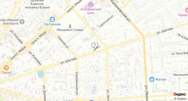 Арендовать офис 150 м<sup>2</sup> в Костроме по адресу Россия, Кострома, улица Шагова, 61А