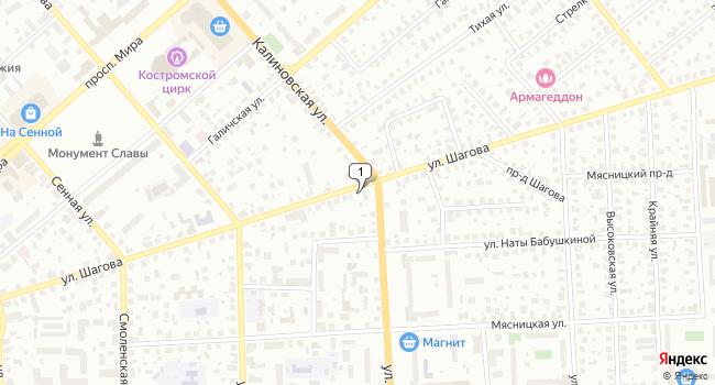 Арендовать офис 80 м<sup>2</sup> в Костроме по адресу Россия, Кострома, улица Шагова, 84