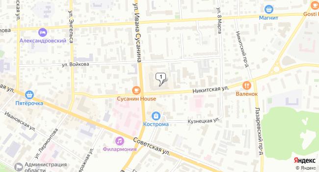 Арендовать торговую площадь 300 м<sup>2</sup> в Костроме по адресу Россия, Кострома, улица Ивана Сусанина, 41
