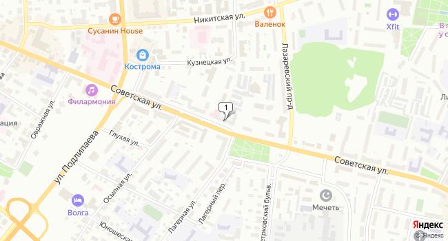 Арендовать торговую площадь 50 м<sup>2</sup> в Костроме по адресу Россия, Кострома, Советская улица, 101