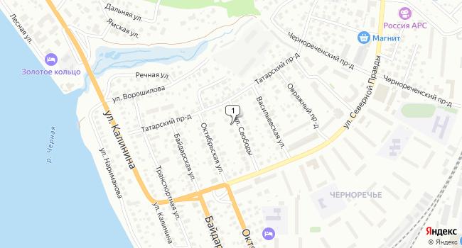 Арендовать офис 11 м<sup>2</sup> в Костроме по адресу Россия, Кострома, улица Свободы, 6