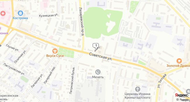 Арендовать торговую площадь 100 м<sup>2</sup> в Костроме по адресу Россия, Кострома, Советская улица, 107