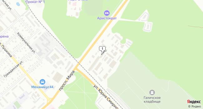 Арендовать офис 102 м<sup>2</sup> в Костроме по адресу Россия, Кострома, проспект Мира, 116