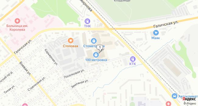 Арендовать торговую площадь 54 м<sup>2</sup> в Костроме по адресу Россия, Кострома, Поселковая улица, 37