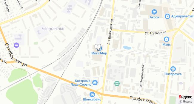 Арендовать торговую площадь 67 м<sup>2</sup> в Костроме по адресу Россия, Кострома, 2-я Волжская улица, 8