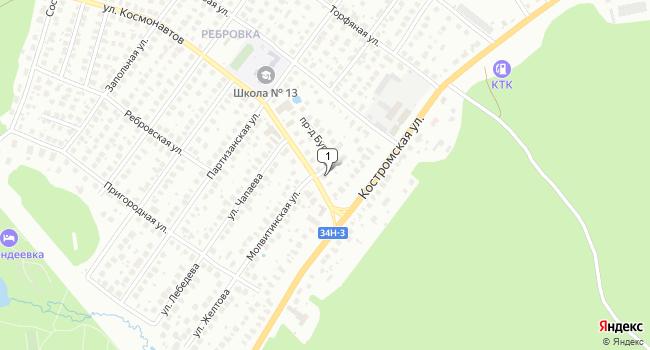 Арендовать коммерческую недвижимость 88 м<sup>2</sup> в Костроме по адресу Россия, Кострома, улица Космонавтов, 4