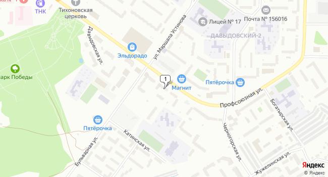 Арендовать коммерческую недвижимость 135 м<sup>2</sup> в Костроме по адресу Россия, Кострома, Профсоюзная улица, 18