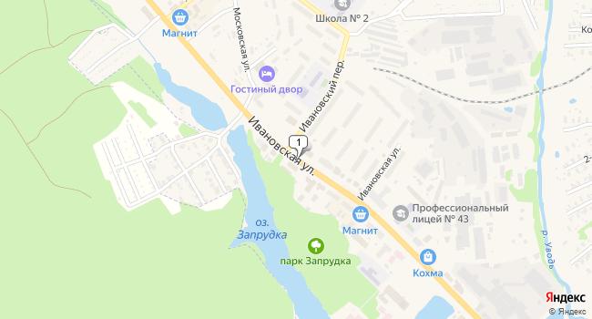 Арендовать производственное помещение 500 м<sup>2</sup> в Кохме по адресу Россия, Ивановская область, Кохма, Ивановская улица
