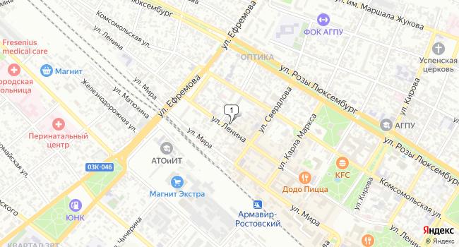 Арендовать офис 45 м<sup>2</sup> в Армавире по адресу Россия, Краснодарский край, Армавир, улица Ленина, 87