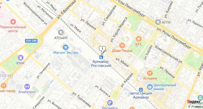 Арендовать коммерческую недвижимость 90 м<sup>2</sup> в Армавире по адресу Россия, Краснодарский край, Армавир, улица Мира, 20