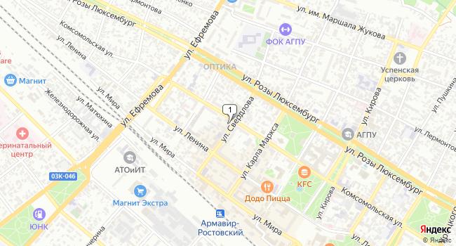 Арендовать коммерческую недвижимость 126 м<sup>2</sup> в Армавире по адресу Россия, Краснодарский край, Армавир, улица Свердлова, 62