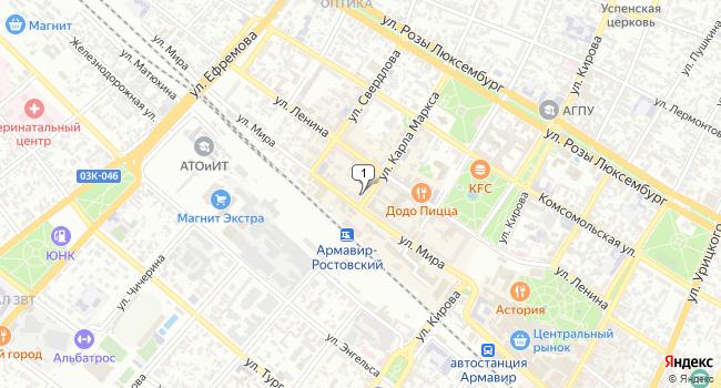 Арендовать офис 12 м<sup>2</sup> в Армавире по адресу Россия, Краснодарский край, Армавир, улица Мира, 45