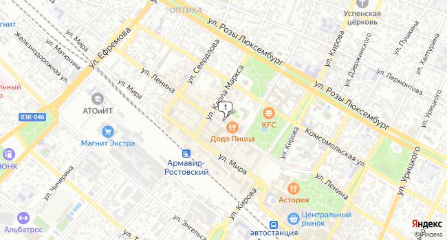 Арендовать торговую площадь 250 м<sup>2</sup> в Армавире по адресу Россия, Краснодарский край, Армавир, улица Ленина, 101