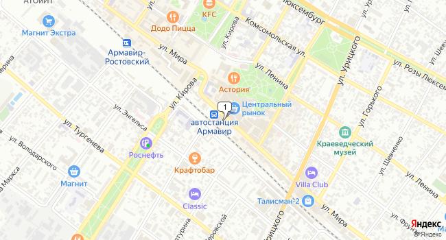 Арендовать торговую площадь 50 м<sup>2</sup> в Армавире по адресу Россия, Краснодарский край, Армавир, улица Мира, 30