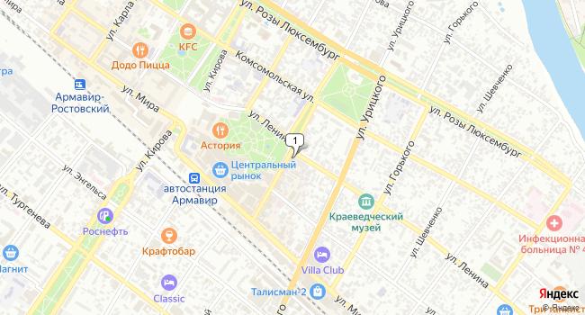 Арендовать офис 20 м<sup>2</sup> в Армавире по адресу Россия, Краснодарский край, Армавир, улица Халтурина, 91