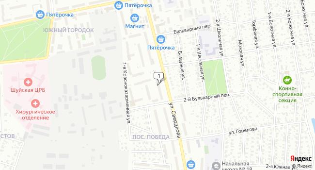 Купить торговую площадь 42 м<sup>2</sup> в Шуе по адресу Россия, Ивановская область, Шуя, улица Свердлова, 36