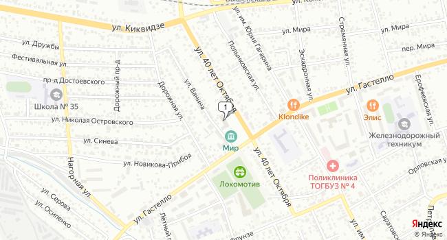 Арендовать офис 400 м<sup>2</sup> в Тамбове по адресу Россия, Тамбов, улица 40 лет Октября, 46