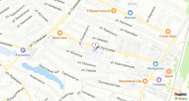 Купить торговую площадь 31536 м<sup>2</sup> в Сальске по адресу Россия, Ростовская область, Сальск, улица Кутузова, 1