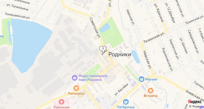 Купить торговую площадь 591 м<sup>2</sup> в Родниках по адресу Россия, Ивановская область, Родники, Советская улица, 10