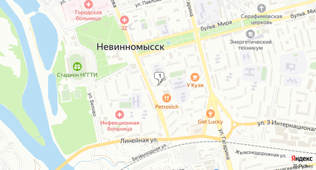 Купить коммерческую недвижимость 11 м<sup>2</sup> в Невинномысске по адресу Россия, Ставропольский край, Невинномысск, улица Менделеева, 18