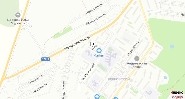 Купить торговую площадь 535 м<sup>2</sup> в Муроме по адресу Россия, Владимирская область, Муром, улица Мечтателей, 6